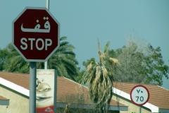 AbuDhabi4