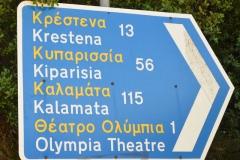 Olympia13